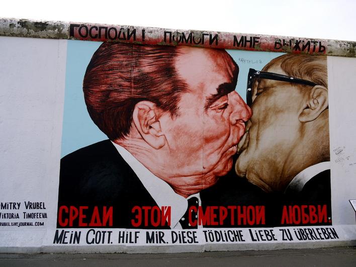 Berliner East Side Gallery