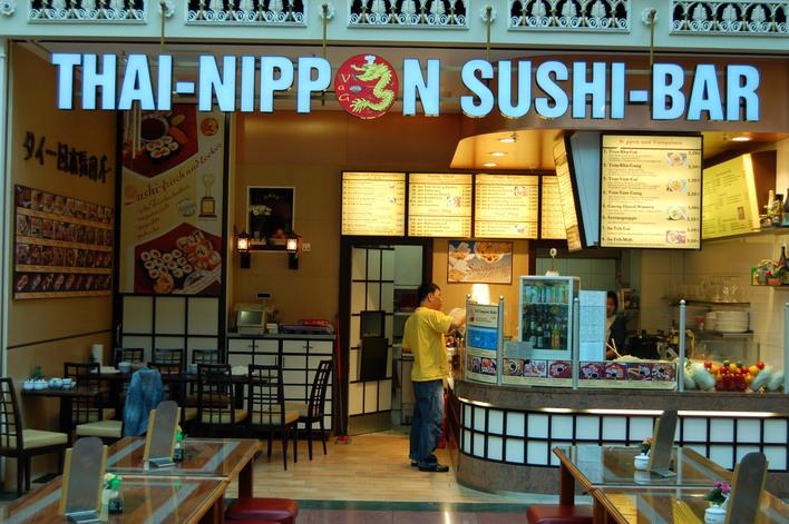 Thai-Nippon Sushi-Bar im Einkaufszentrum das Schloss