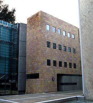 Die Botschaft der Republik Island in Berlin