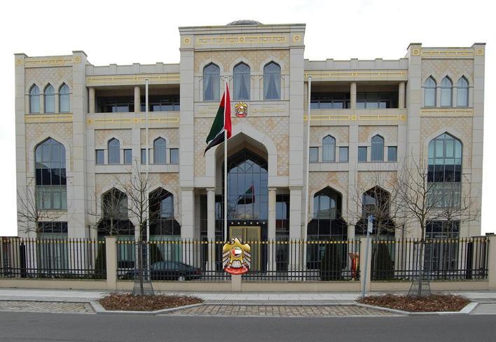 Die Botschaft der Vereinigten Arabischen Emirate in Berlin