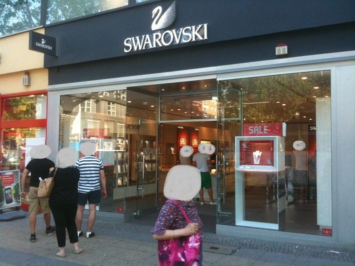 Swarovski Boutique - Tauentzienstraße 18A