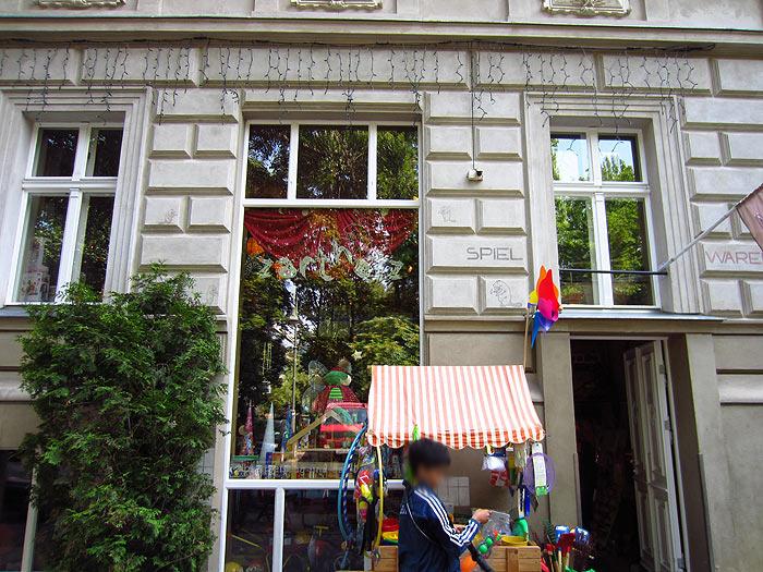 Spielkartenladen Berlin