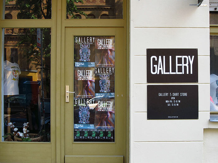 Gallery T-Shirt Store