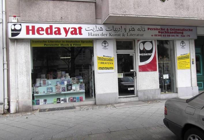 HEDAYAT Persische und Orientalische Buchhandlung