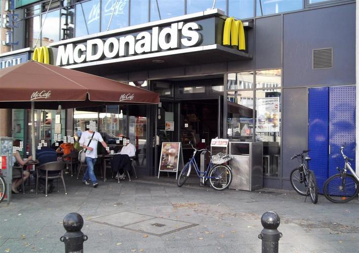 McDonald's - Kantstraße