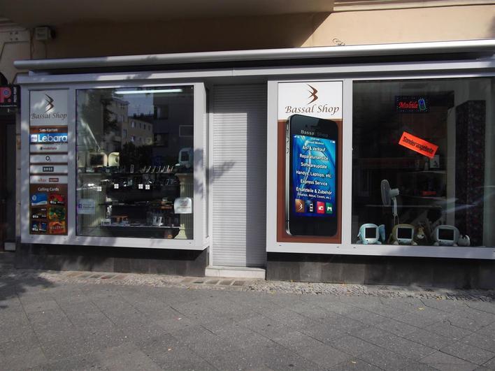 Bassal Shop