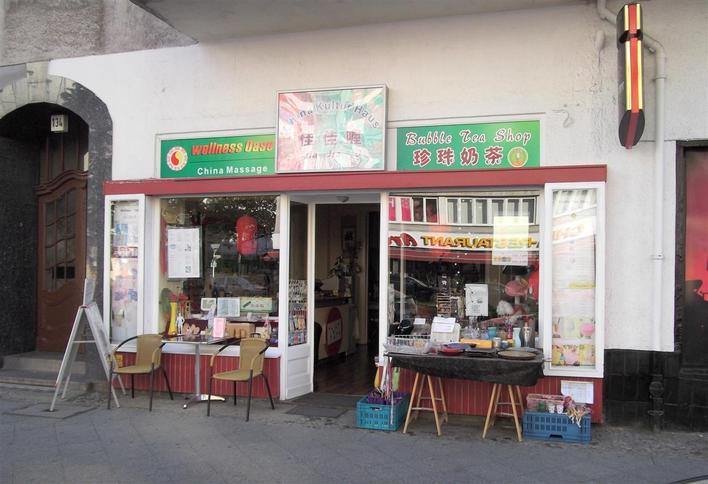 China Kultur Haus - Wellness Oase