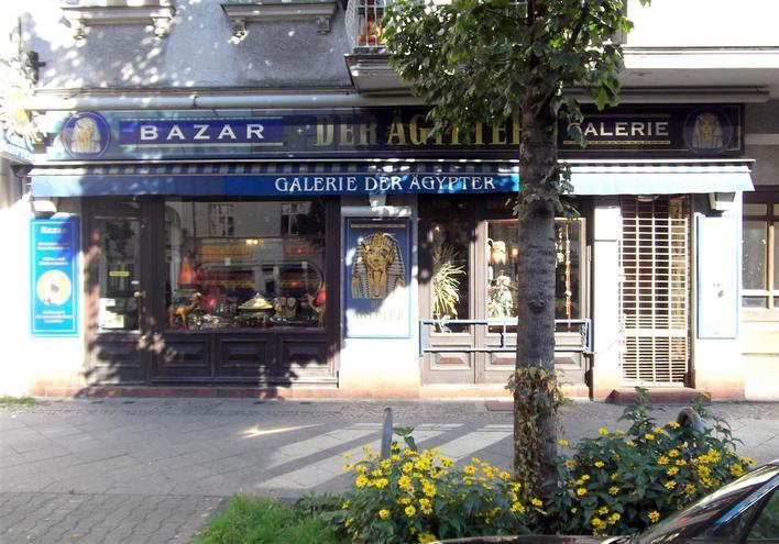 Bazar-Galerie DER ÄGYPTER