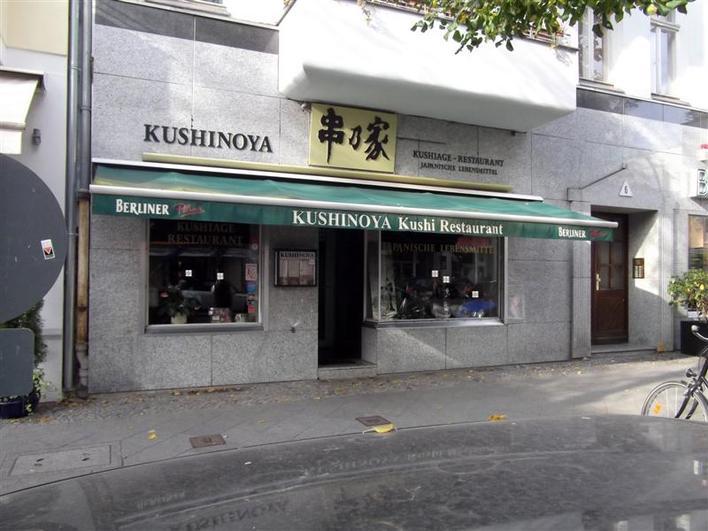 Kushinoya