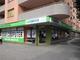 K&M Shop Charlottenburg