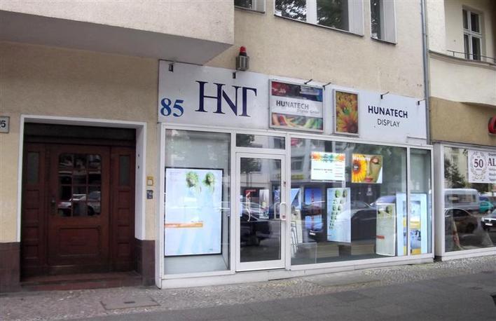 HUNATECH-Display GmbH