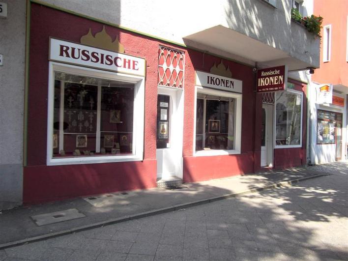 Ikonengalerie Graßmann