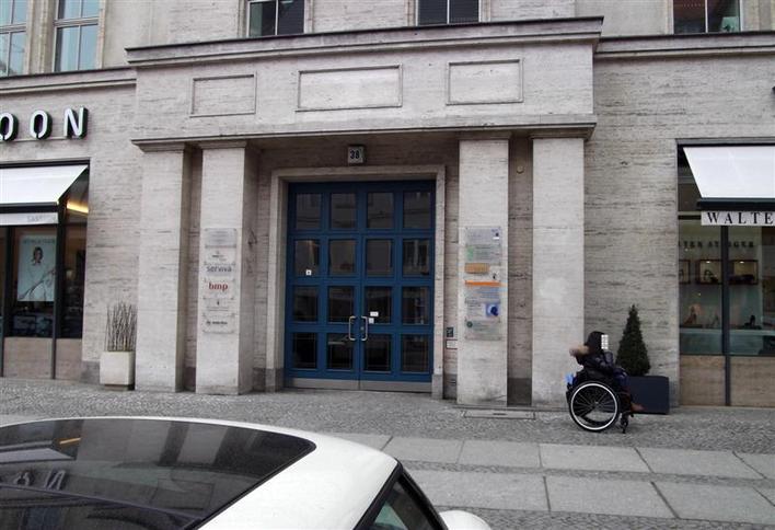 Hand- und Fußzentrum Berlin