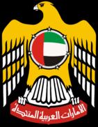 Botschaft der Vereinigten Arabischen Emirate