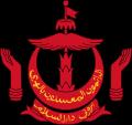 Botschaft von Brunei Darussalam