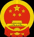 Botschaft der Volksrepublik China