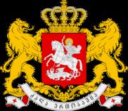 Botschaft von Georgien