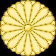 Botschaft des Königreichs Japan