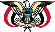 Botschaft der Republik Jemen