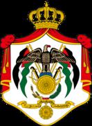 Botschaft des Haschemitischen Königreichs Jordanien