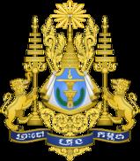Botschaft des Königreichs Kambodscha