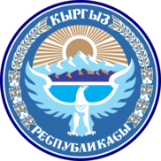 Botschaft der Kirgisischen Republik