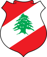 Botschaft der Libanesischen Republik