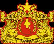 Botschaft der Union Myanmar
