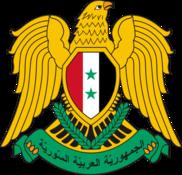 Botschaft der Arabischen Republik Syrien