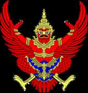Botschaft des Königreichs Thailand