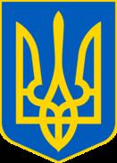 Botschaft der Ukraine