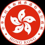 Wirtschafts- und Handelsbüro der Sonderverwaltungsregion Hongkong der Volksrepublik China