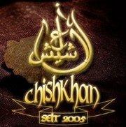 Chishkhan Orient Lounge – Shisha Bar