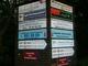 Unternehmen und Vereine am Siemenswerderweg